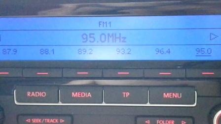 FM007:日照综合广播