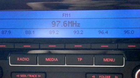FM009:临沂广播电视台综合广播