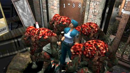 生化危机3超级丧尸复仇版 第5期