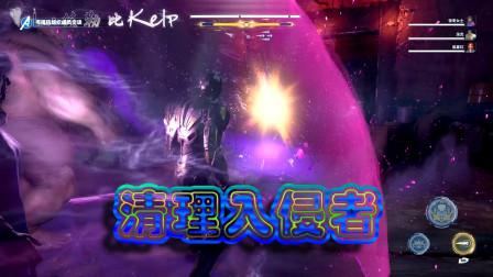 Kelp『漫威复仇者联盟』全剧情(49)清理入侵者