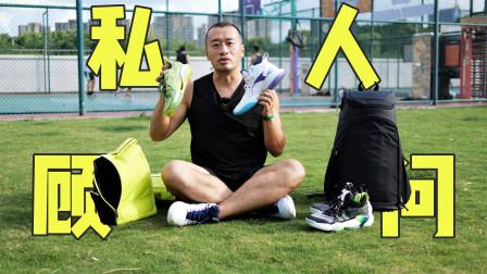 全城9 | 驭帅15怎么选?牛哞哞做你的私人球鞋顾问!