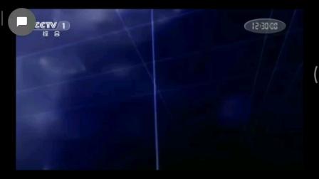 CCTV1综合频道新闻ID(2014-2015)