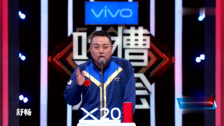 刘国梁现场怼孔令辉,称:我亲过张继科马龙!