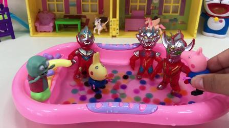 乔治和小鬼也想和奥特曼哥哥洗澡