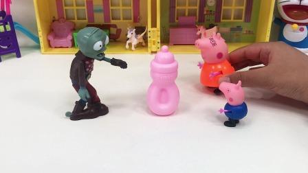 乔治把牛奶给僵尸喝了,被猪妈妈误会了