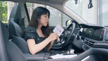 车机智能底盘稳 全新荣威RX5 PLUS对比长安CS75 PLUS