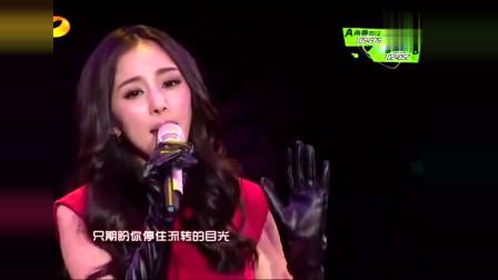 这是杨幂最火的一首歌,她还凭借这首歌拿下了最受欢迎女歌手奖