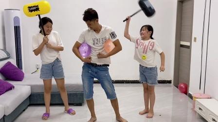 亲子游戏,夹气球挑战,你能挑战成功吗?
