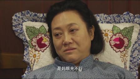 怀孕儿媳把婆婆当佣人,不料被丈夫看见,丈夫气急离婚