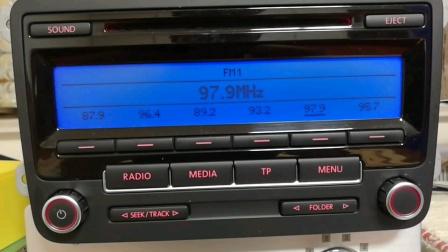FM003:山东广播电视台经济广播