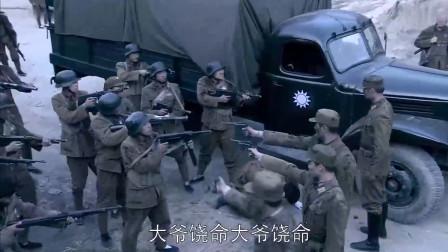 军官瞧不起战士,不料战士身份地位比他还高,当场吓跪!