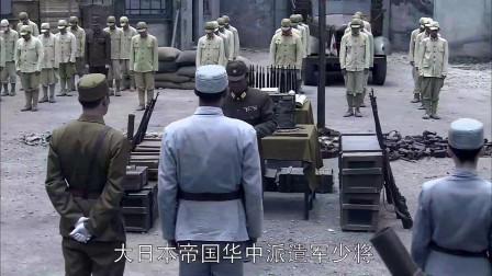 日军被打到投降,上交投降书,八路军霸气不收:念出来!