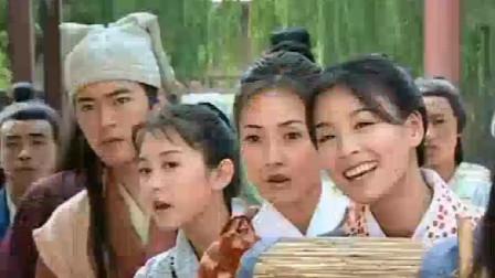 绝色双娇:科举考试进场搜身 竟然有考生带米进考场