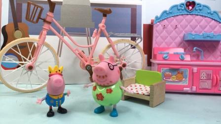 少儿亲子玩具:乔治为了猪爸爸,和同学吵架