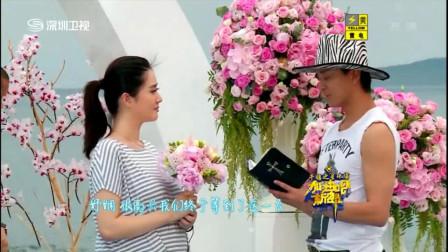 陈晓东向妻子求婚,弥补妻子的遗憾丨加油吧