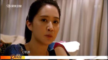 得知陈晓东在台湾,妻子马上定机票丨加油吧