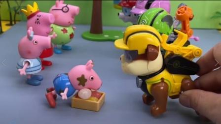 益智玩具:乔治去打小报告了
