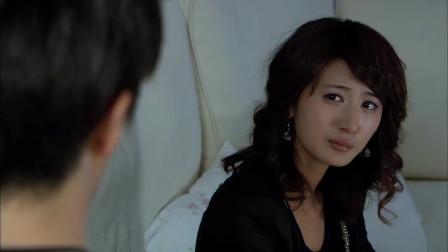 安琪辗转难眠,忍不住思念承昊,谁料承昊却在照顾安娜!