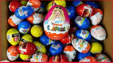 满满一盒出奇蛋,和超大奇趣蛋,得到什么玩具?