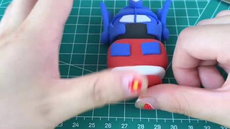 变形金刚玩具:彩泥DIY教程!