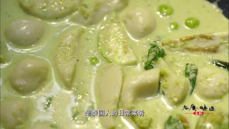 老广的味道:这一碗煮鱼蛋,品相不怎么样,但却是泰国人的日常菜肴