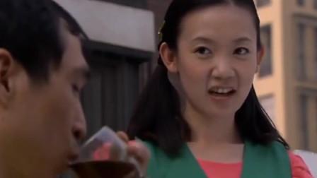 杨光的爱情故事:燕子给条子煮酸梅汤,原来是为这事