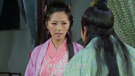武松:林冲被好友约饭,怎料妻子被欺负,真是欺人太甚