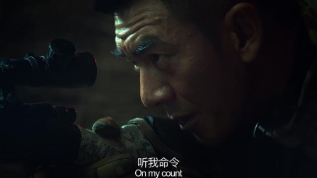 我们中国人的狙击手,从来都是按照风速来的