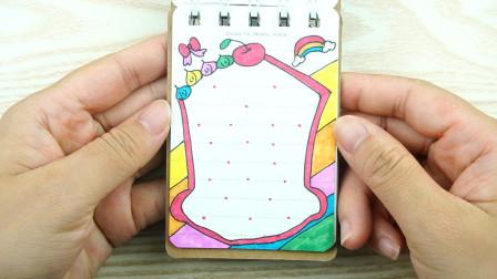 儿童创意手绘,迷你便签本蛋糕图案简笔画,漂亮的彩虹图画
