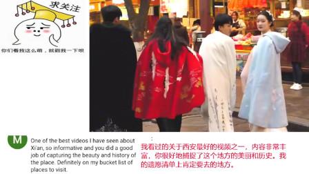 老外看中国:老外看完这个视频,才知道穆斯林在中国的遭遇跟西方媒体讲的不一样