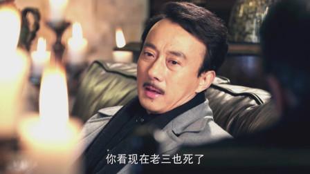 爸爸:黑老大答应把药给共产党,可五原却怀疑他,太悲哀