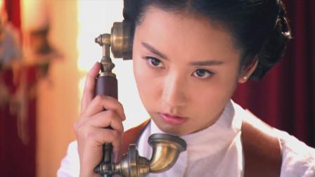 爸爸:季晓楠接到神秘电话,得知五原失踪,原来竟是他