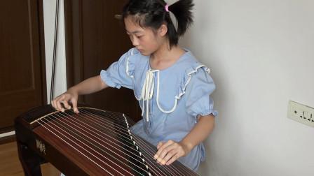 古筝演奏:渔舟唱晚--雅茹