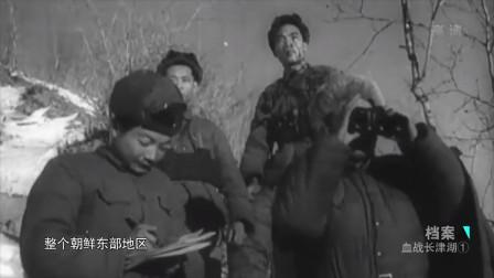 志愿军入朝作战,遭遇几十年未见的大雪,部队在大雪中行走!