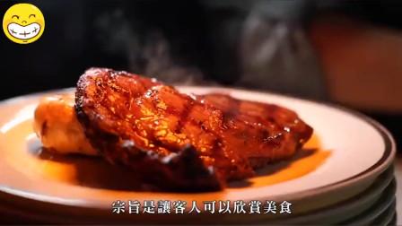 香港失业酒店总厨与老友开店:街坊生意 赚钱还没有考虑到