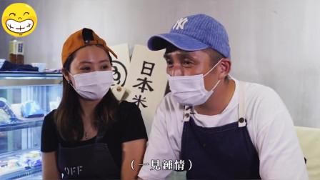 日本男自学6年广东话追港妻:开铺想让老婆发达