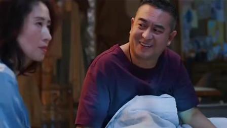 王大山真的是很爱老婆和女儿,字里行间都是爱意