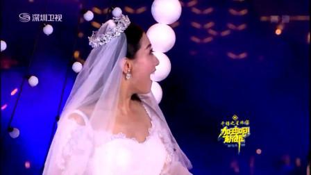 白冰的婚礼简直就是我梦想中的婚礼丨加油吧