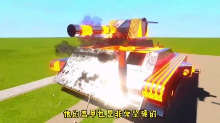 乐高游戏:999级国王坦克的巅峰之战!