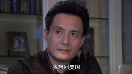 承昊要跟安娜到国外生活,在父亲的逼问下,承认是无法面对安琪