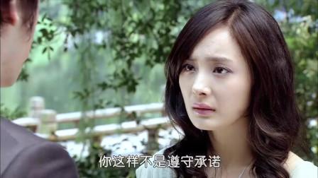 承昊为了安琪选择出国,安琪却拼命放弃承昊,天佑怒斥她太自私!