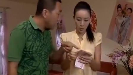 杨光的爱情故事:杨光上交奖金,有5000,把媳妇给吓到了