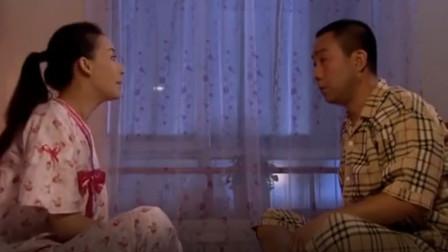 杨光的爱情故事:杨光刚发完誓,媳妇就遭殃了