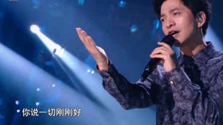 中国真正的音乐鬼才诗人!李健《一切刚刚好》,歌声超级温暖治愈