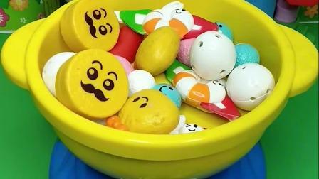 儿童玩具:今天我们吃火锅咯
