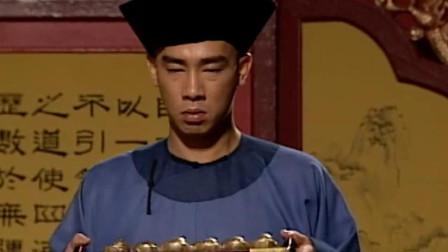 鹿鼎记:皇帝召见鳌拜,秘密准备十二个摔跤手,擒拿鳌拜