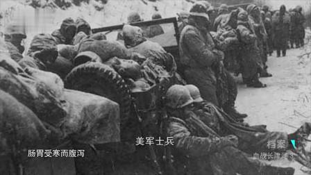 """朝鲜战场,美军撤退长津湖之路,为何被称为""""死亡之旅""""?"""