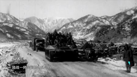 志愿军阻击美军王牌部队,用手榴弹和炸药包,炸毁敌人三辆坦克