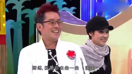 奖门人:谭咏麟自带搞笑属性,节目上逗得众人笑不停歇