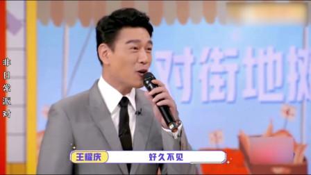 王耀庆真的笑skr人!一言不合就斗舞,把吴奇隆带的疯疯癫癫